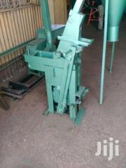 Interlocking Brick Making Machines | Manufacturing Equipment for sale in Nairobi, Nairobi Central