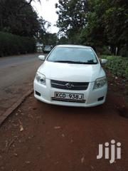 Toyota Fielder 2008 White | Cars for sale in Nakuru, Naivasha East