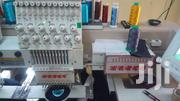 New Embroidery 2 Head Machine   Manufacturing Equipment for sale in Nairobi, Nairobi Central