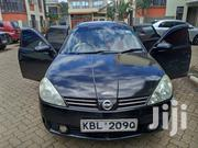 Nissan Wingroad 2005 Black | Cars for sale in Nairobi, Kasarani
