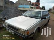 Subaru Legacy 1997 Gray | Cars for sale in Kiambu, Township E