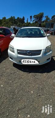 Toyota Allion 2008 White | Cars for sale in Nakuru, Dundori
