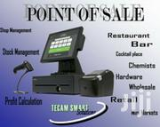 Point Of Sale POS   Store Equipment for sale in Nairobi, Nairobi Central