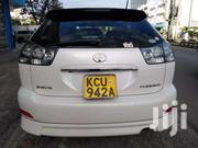 Toyota Harrier | Cars for sale in Mombasa, Shimanzi/Ganjoni