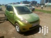 Toyota Passo 2007 Green | Cars for sale in Kiambu, Ruiru