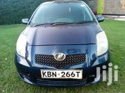 Toyota Vitz 2005 1.0 F Blue | Cars for sale in Kiambu, Limuru Central