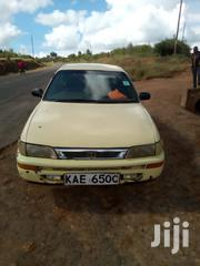 Toyota Corolla 1992 Beige | Cars for sale in Baringo, Ravine