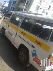 Nissan QD 2000 White For Sale | Buses & Microbuses for sale in Mombasa, Shanzu
