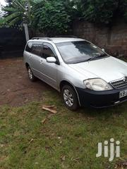 Toyota Fielder 2002 Gray | Cars for sale in Nairobi, Kangemi