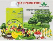 Nutriplant Organic Plus Fertilizer | Feeds, Supplements & Seeds for sale in Nairobi, Nairobi Central
