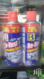 Wd 40 Lubricant | Home Accessories for sale in Nairobi, Nairobi Central