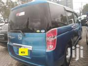HONDA STEPWAGON | Cars for sale in Mombasa, Shimanzi/Ganjoni
