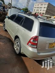 Toyota Fielder 2013 Silver | Cars for sale in Kiambu, Karuri