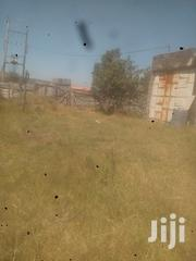 1/4 an Acre on Sale | Land & Plots For Sale for sale in Nakuru, Nakuru East
