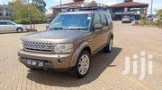 Land Rover Discovery I 2010 Gold | Cars for sale in Nairobi, Karen