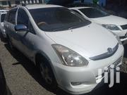 Toyota Wish 2007 | Cars for sale in Nairobi, Nairobi Central
