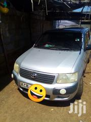 Toyota Succeed 2007 Gray | Cars for sale in Kiambu, Thika