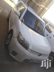 Toyota Succeed 2009 White   Cars for sale in Nairobi, Embakasi