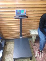Heavy-duty Weighing Scale - Maximum 500kgs | Store Equipment for sale in Nairobi, Nairobi Central