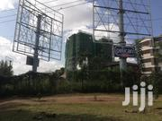 Commercial Land On Highway   Commercial Property For Sale for sale in Nairobi, Nairobi West