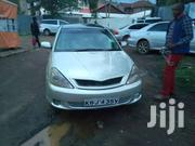 Toyota Allion For Sale | Cars for sale in Embu, Kagaari North
