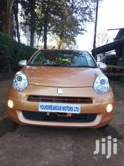 Toyota Passo 2013 Orange | Cars for sale in Kiambu, Township C
