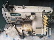 Flat Lock Machines Available | Manufacturing Equipment for sale in Mombasa, Mikindani