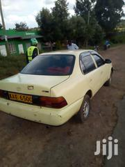 Toyota Corolla 1992 Sedan Beige | Cars for sale in Baringo, Koibatek