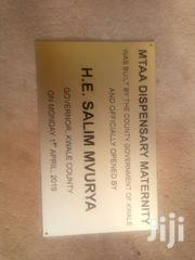 Engraving, Plaques, Door Signages & Other Signages | Other Services for sale in Mombasa, Shimanzi/Ganjoni