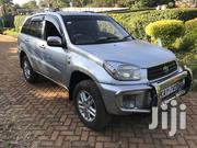 Toyota RAV4 2000 Automatic Silver | Cars for sale in Nairobi, Karura