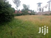 1/4 an Acre at Kahawa Sukari | Land & Plots For Sale for sale in Nairobi, Kahawa