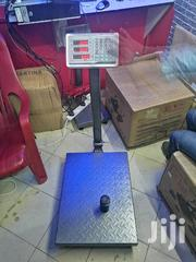 Weighing Scale - Heavy-duty | Store Equipment for sale in Nairobi, Nairobi Central