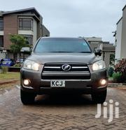 Toyota RAV4 2014 LE 4dr SUV (2.5L 4cyl 6A) Brown | Cars for sale in Nairobi, Mugumo-Ini (Langata)