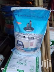 Fillers For Smothening Walls Before Applying Paint | Building Materials for sale in Nairobi, Mihango