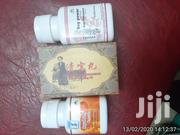 Hormanal Balances For Ladies,They Also Cleanse The Uterus | Vitamins & Supplements for sale in Nairobi, Nairobi Central