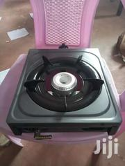 New One Burner Meko | Home Appliances for sale in Machakos, Syokimau/Mulolongo