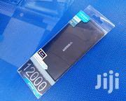 Veger Power Bank | Accessories for Mobile Phones & Tablets for sale in Nairobi, Nairobi Central
