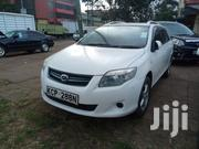 Toyota Corolla 2010 White | Cars for sale in Nairobi, Parklands/Highridge