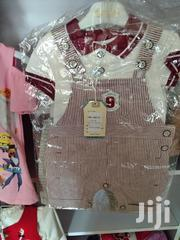 Urban Baby Shop | Children's Clothing for sale in Nairobi, Kasarani