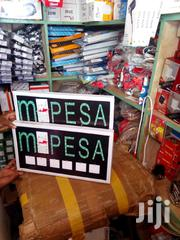 Mpesa Led Boards | Accessories & Supplies for Electronics for sale in Kisii, Kisii Central