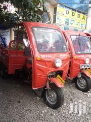 New Tricycle 2020 Red | Motorcycles & Scooters for sale in Nairobi, Nairobi South