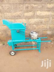 Electric Chopper/ Improved Chaff Cutter | Farm Machinery & Equipment for sale in Machakos, Machakos Central