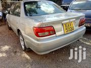 Toyota Carina For Sale | Cars for sale in Nyandarua, Central Ndaragwa