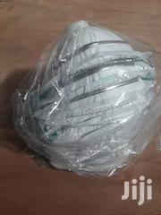 N95 Surgical Mask | Medical Equipment for sale in Mombasa, Bamburi