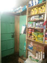 Very Busy Shop And M-pesa For Sale | Commercial Property For Sale for sale in Nairobi, Embakasi
