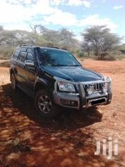 Toyota Land Cruiser Prado 3.0 2009 Black | Cars for sale in Nairobi, Westlands