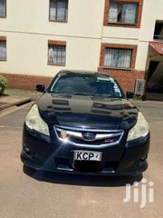 Subaru Legacy 2011 2.5GT Limited Black | Cars for sale in Nairobi, Nyayo Highrise