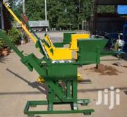 Brick Interlock Machine | Manufacturing Equipment for sale in Nairobi, Kileleshwa