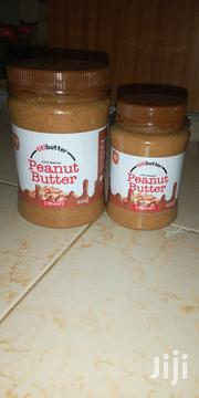 Pure Peanut Butter | Meals & Drinks for sale in Nairobi, Embakasi