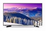 "Samsung 32N5300 32"" SMART Full HD LED TV- East Africa Warranty 